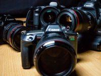 Kreative Photographie - Teil 1: Einführung